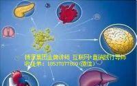红绿双宝胶囊是口服干细胞吗,效果怎么样?