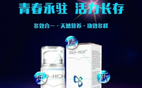 双迪HGH凝胶有效果吗?两分钟带你了解双迪HGH的核心成分和功效