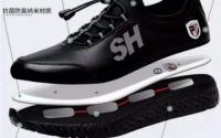 上海申花太赫兹纳米能量鞋真实效果曝光有什么禁忌和注意事项