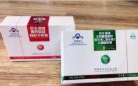红宝胶囊和绿宝胶囊详细介绍,红绿双宝主要成分与作用