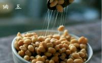 纳豆可以溶解血栓,帮助降低餐后血糖