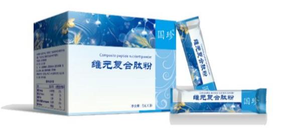 国珍维元小分子肽价格.png