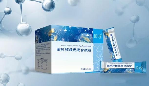高尿酸的人服用国珍维元小分子肽有帮助吗