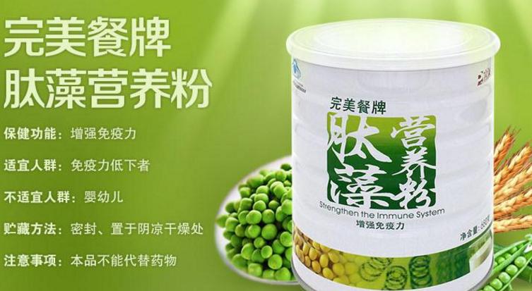 完美肽藻营养粉与痛风
