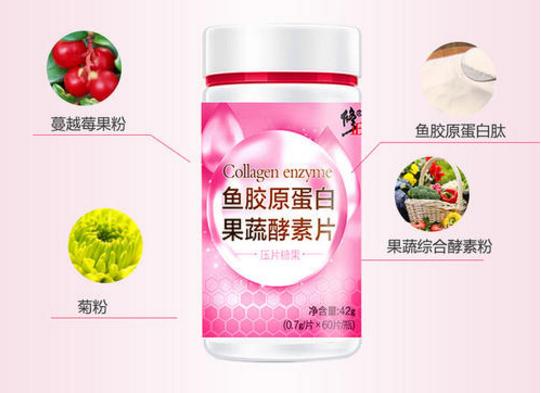 胶原蛋白肽果味饮料糖尿病人可以吃吗