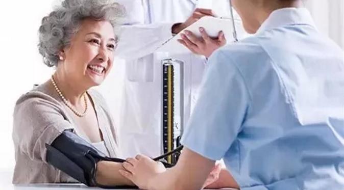 小分子肽降血压效果怎么样.png
