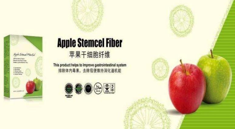 美极苹果干细胞使用方法禁忌与注意事项.png