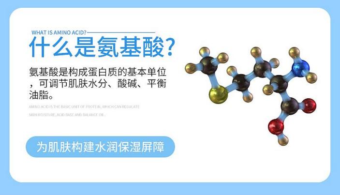 氨基酸和小分子肽哪个对糖尿病人更好一些