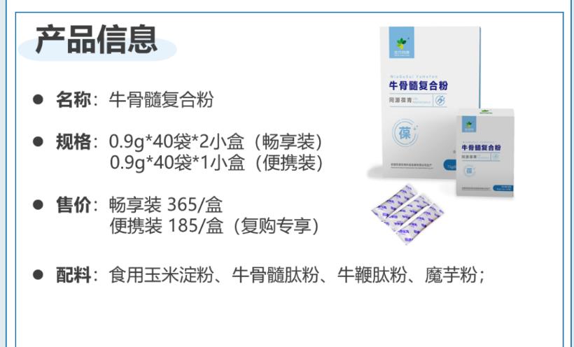 同源葆表价格.png