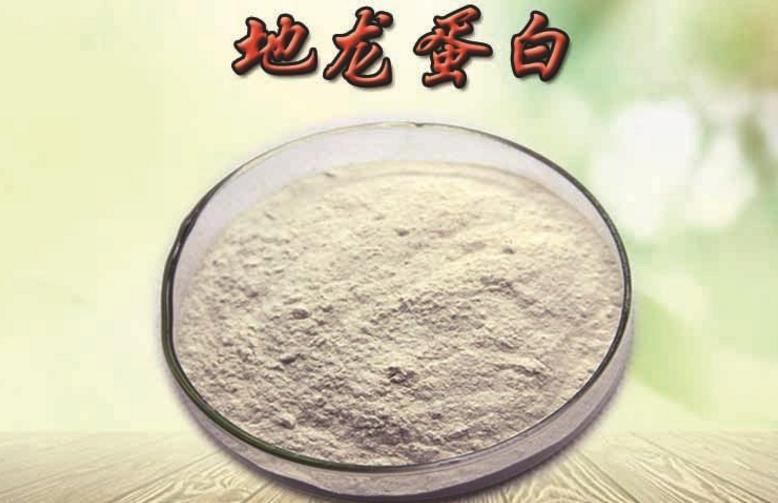 地龙蛋白纳豆粉对痛风效果怎么样?地龙蛋白纳豆粉能降尿酸吗?